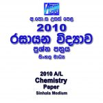 2010 A/L Chemistry Paper sinhala medium part I mcq paper part II Essay and Structured al Chemistry Past Papers