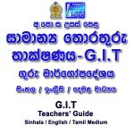 G.I.T Teachers Guides