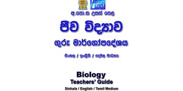 Biology Teachers Guide Sinhala English Tamil Medium 2019