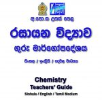 Chemistry Teachers Guide Sinhala English Tamil Medium 2019