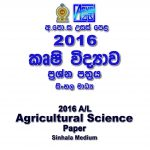 2016 A/L Agriculture Paper sinhala medium part I mcq paper part II Essay & Structured al Agricultural Science Past Papers